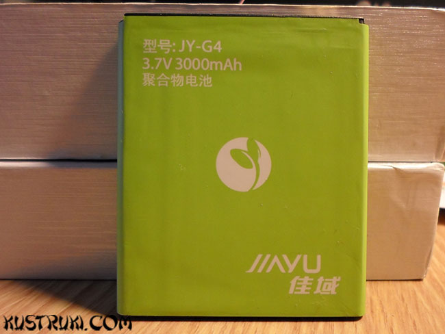 Jiayu G4 Advance bateria